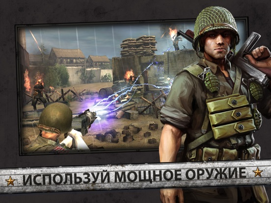 Скачать Frontline Commando: Normandy