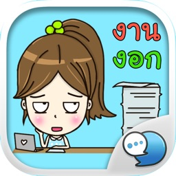 Nong Manow office girl Stickers for iMessage