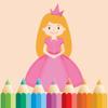 Malbuch der Prinzessin Für Mädchen. Malen Spiele