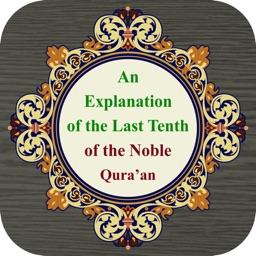 Explanation Of The Last Tenth