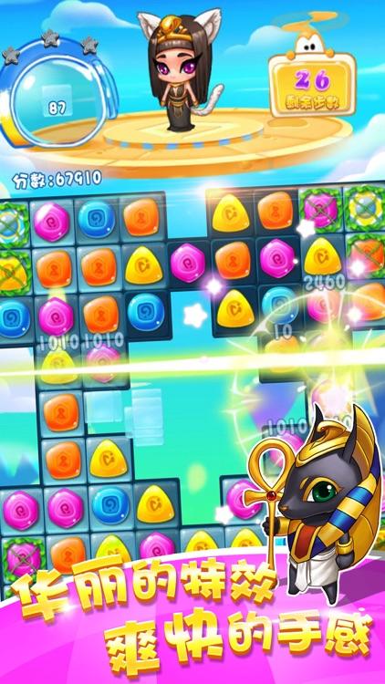 单机游戏® - 水果消消乐海滨假日开心版 screenshot-3