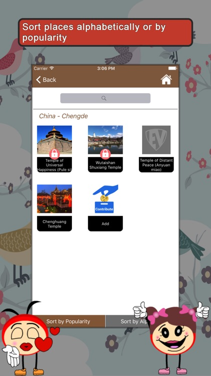 National Parks SMART Guide screenshot-3