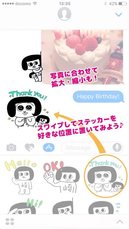 OKAZAEMON ZAEMON TALK screenshot-3