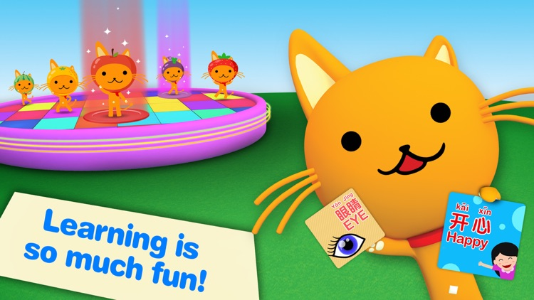 Miao Mi - Learn Mandarin Chinese for Kids & Junior screenshot-4