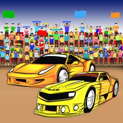 Boyama Kitabi Oyunlari Super Araba App Store Da