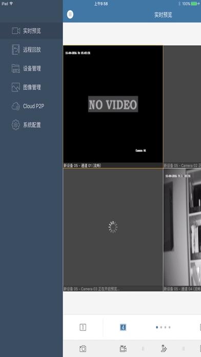 Related Apps: Annke Sight Pro - by Shenzhen Kean Digital Co
