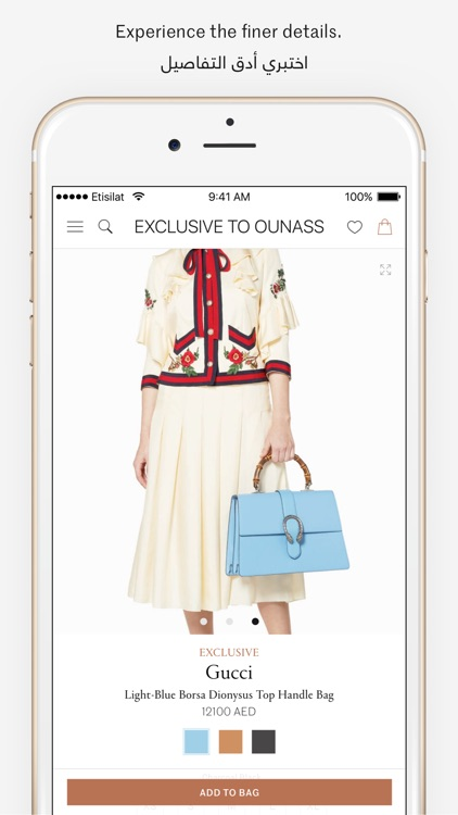 OUNASS Luxury Shopping أُناس screenshot-2