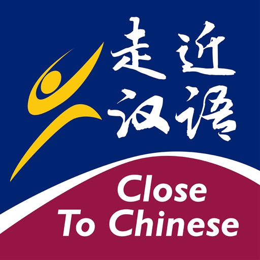Close To Chinese