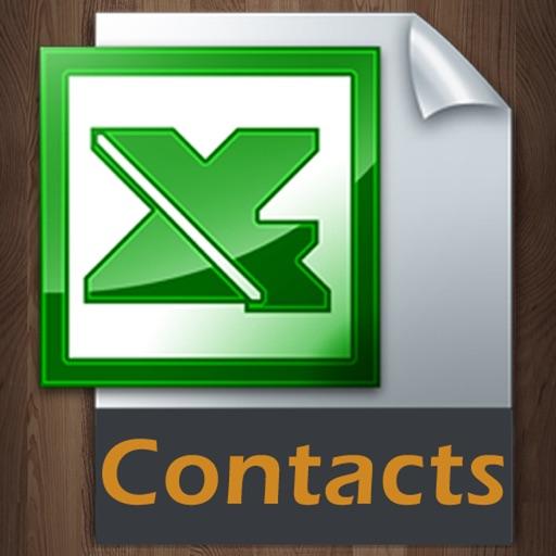 Контакты для Excel