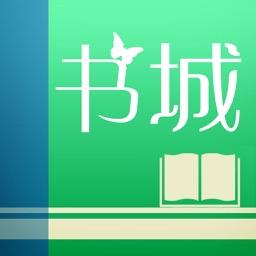小说-阅读下载看书神器