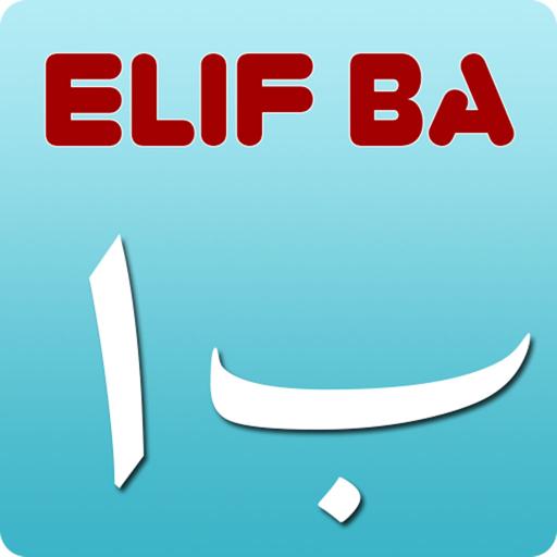 Alif Ba Game