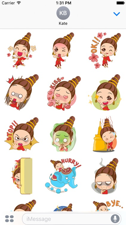 Sri the thai princess for iMessage Sticker