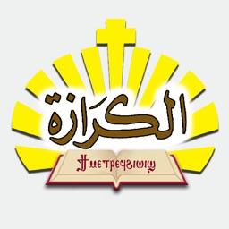 Alkiraza