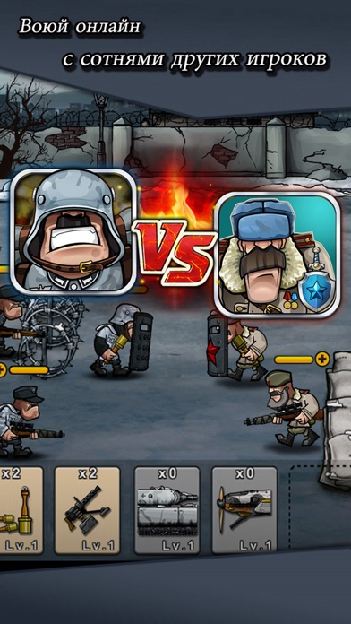 Warfare Nations Screenshot