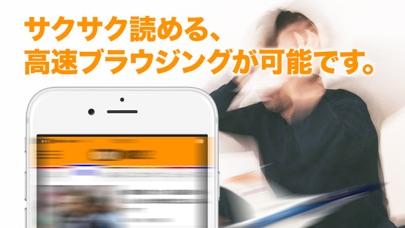MM2 - まとめサイトのまとめ ScreenShot1