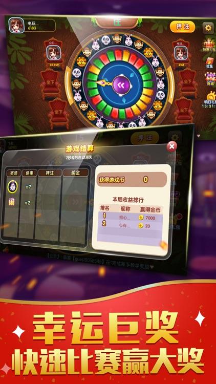 街机游戏厅-精品街机捕鱼游戏合集 screenshot-3