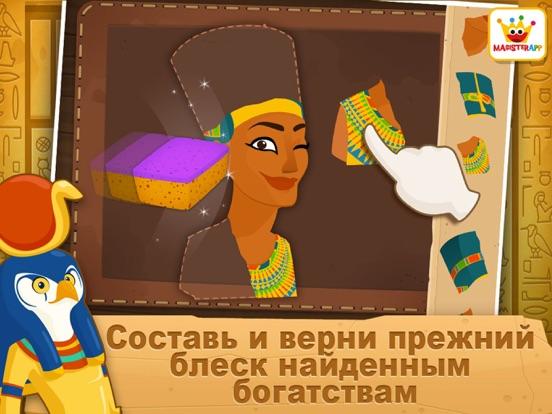Скачать игру Aрхеолог Египет: Развивающие игры для детей