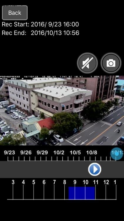Acumen Air viewer screenshot-3