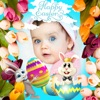 Easter Day Photo Frames