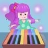子供のための仮想ピアノ演奏