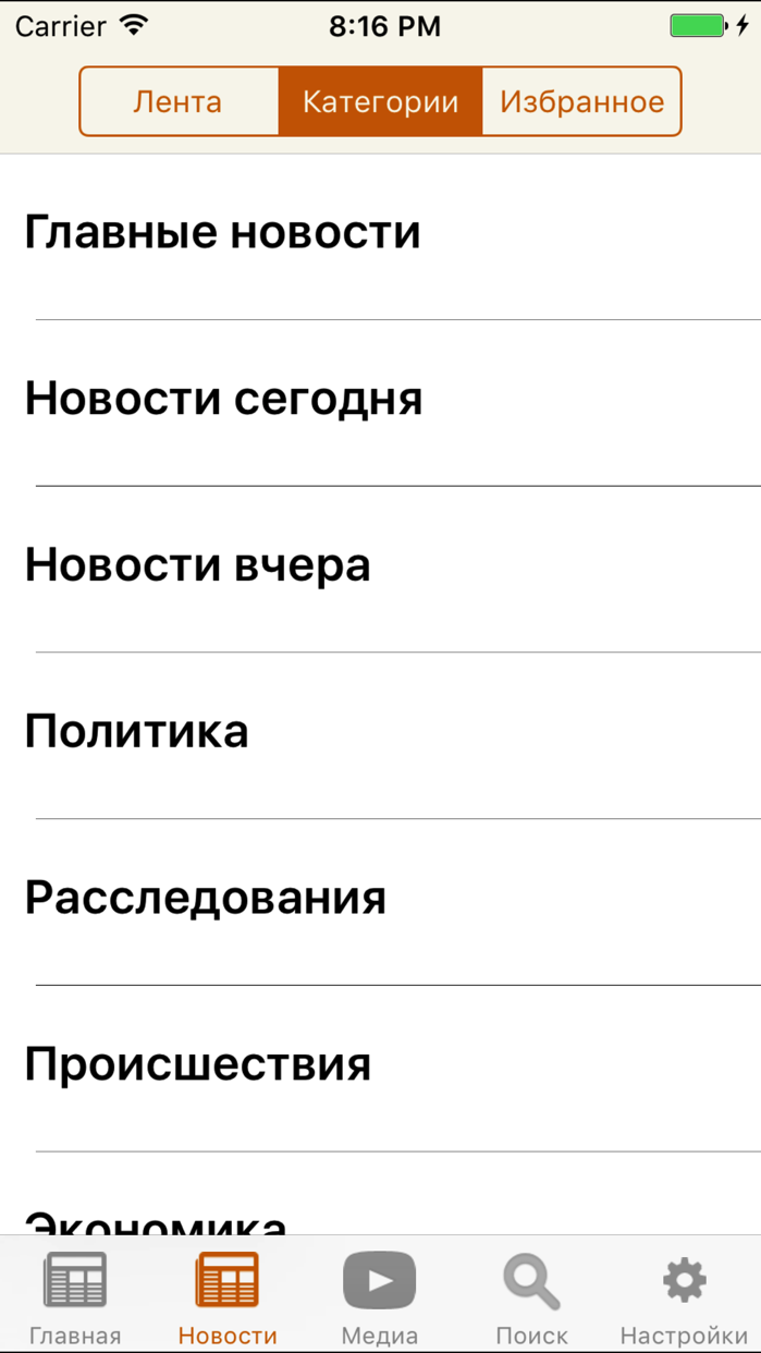 Высота 102 Screenshot