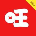 旺理财Pro-投债券的固定收益理财平台 icon