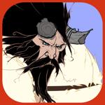 Banner Saga 2 Hack Online Generator  img