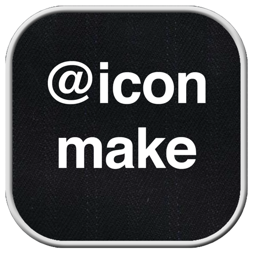 icon Make (Make iOS icon)