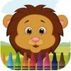子供のゲームのための動物園の動物の顔の塗り絵