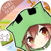 Free Chibi Skins for Minecraft Pocket Edition - iPhoneアプリ