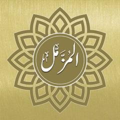 Surah Muzammil Audio Urdu - English Translation
