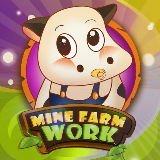 我的农场(Mine Farm Work)