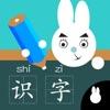 儿童识字学拼音-苏教版小学语文一年级认字