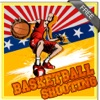 Super Arcade Basketball Tap Shoot Sport Challenge