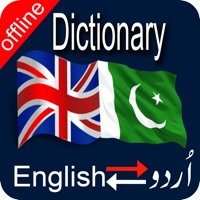 Codes for English - Urdu Offline Dictionary Hack