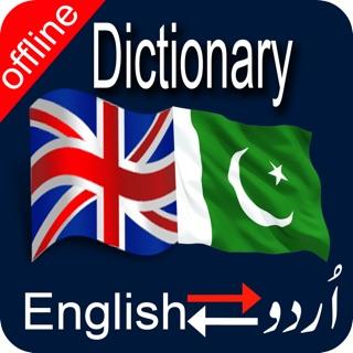 English to Urdu & Urdu to English Translator on the App Store