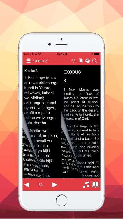 Swahili Bible Audio Kiswahili Bible screenshot-3