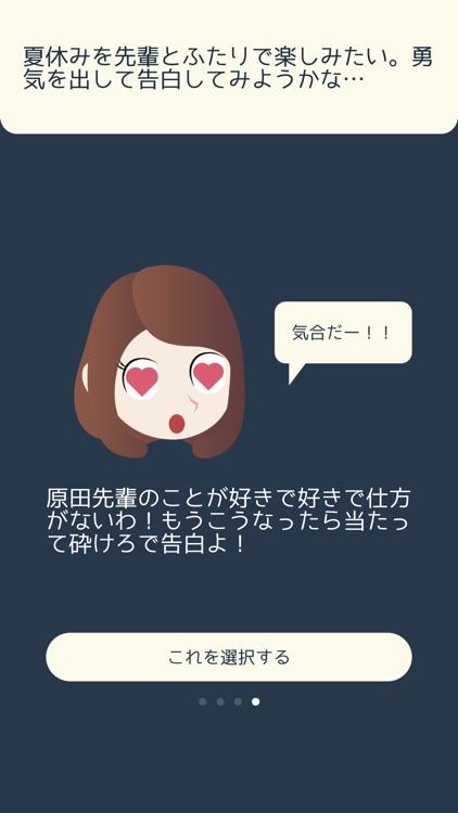 あきらめたまご2 screenshot-4