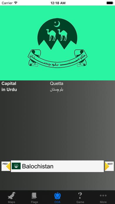 Pakistan State Maps Flags and Capitals screenshot three