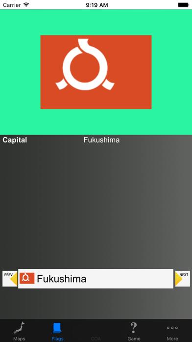 Japan Prefecture's Maps, Flags & Capitals screenshot three