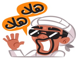 Khaleeji Man Greetings stickers by MissChatZ