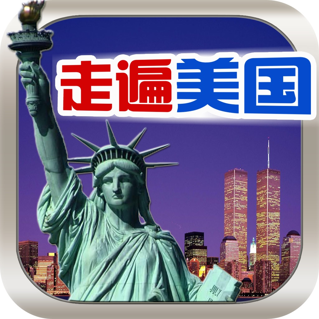 USA family life English 2 - learn American culture
