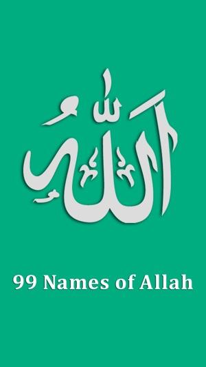99 Names of Allah - Asma al Husna 4+