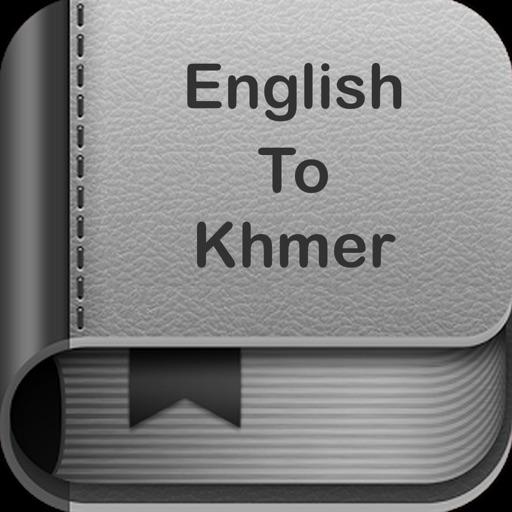 English To Khmer Dictionary and Translator