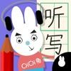 五年级听写练习-人教版小学语文词组成语