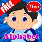 Speaking Thai: 免费在线课程 icon