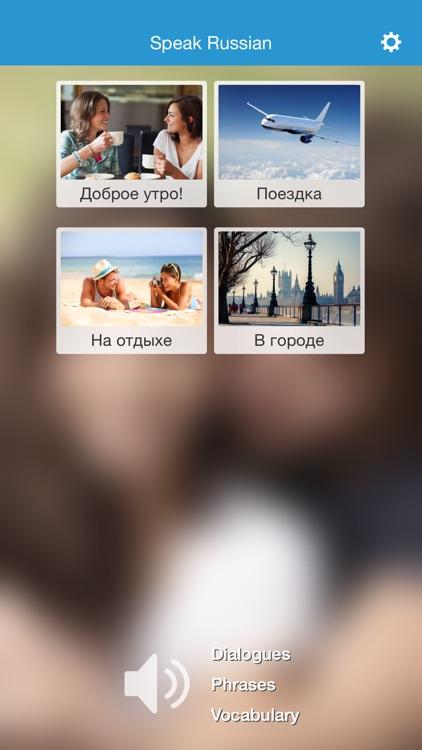 Conversational Russian classes Vocabulary practice