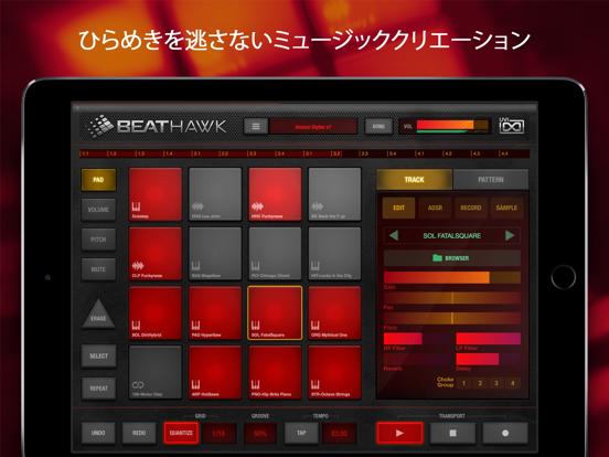 BeatHawkのおすすめ画像1