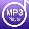 EZMP3 Player - iPhoneアプリ