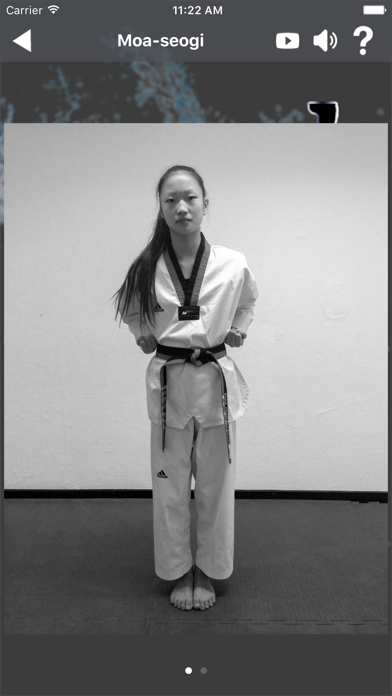 E-Dojang screenshot three